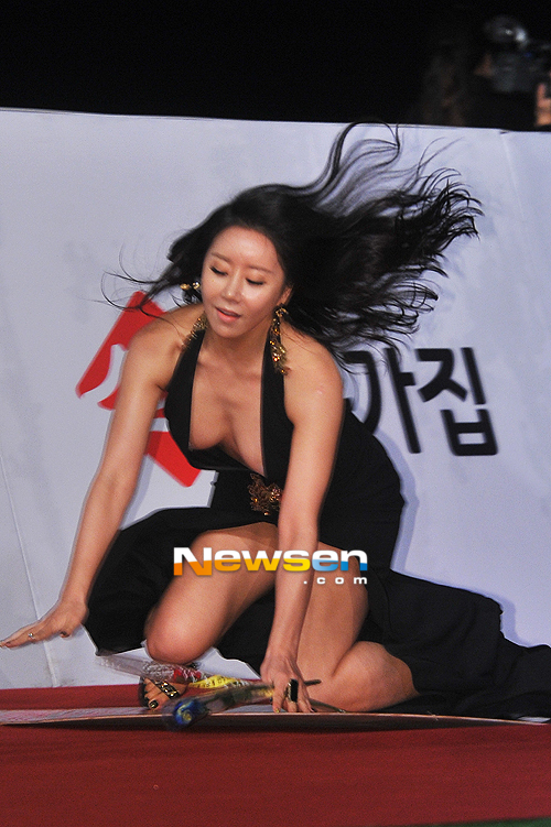 ha na kyung 10