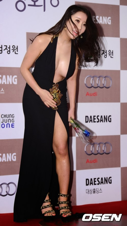 ha na kyung 5